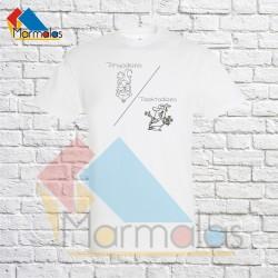 Marškinėliai PIRMADIENIS PENKTADIENIS