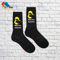 Kojinės MYLIU TAVE MAMA